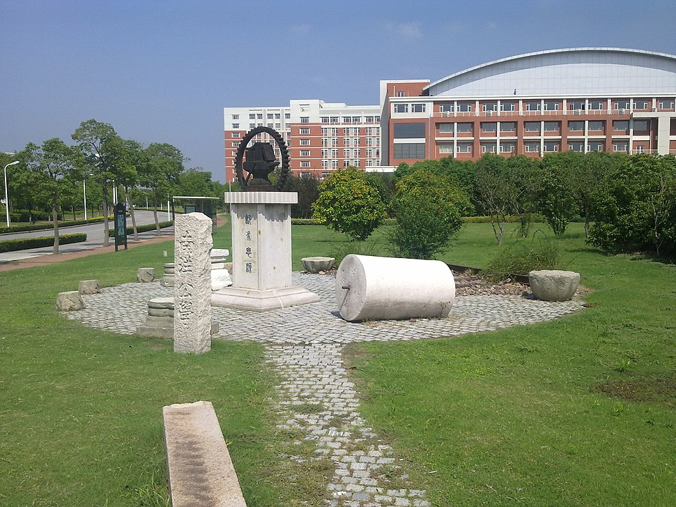 Replica of SJTU property stone at Minhang Campus