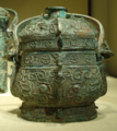 Ritual wine vessel - The Met.png
