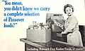 Rokeach Kosher Food advertisement featuring Molly Picon (8605678523).jpg