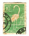 Romania-postage-stamp-egret 3300464521 o (32415849568).jpg