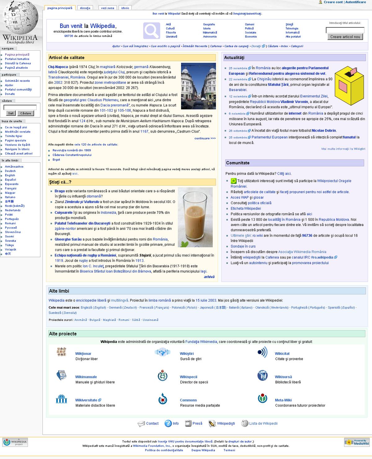 Free Encyclopedia Russian Language Edition 45