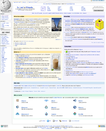 The Main Page of the Romanian Wikipedia on 25 November 2007
