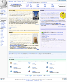 RomanianWikipedia 20071125.png
