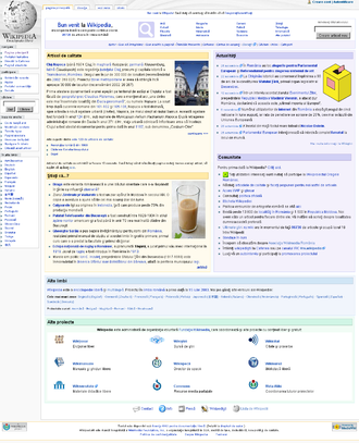 Romanian Wikipedia - The Main Page of the Romanian Wikipedia on 25 November 2007