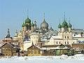 Rostov19.jpg