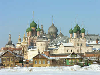 yaroslavl oblast � travel guide at wikivoyage