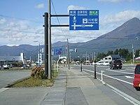 Route49 inawashiro.jpg