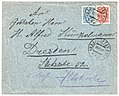 Russia 1911-11-10 Cover.jpg