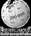 RussianWikipediaLogo-200000-proposal-2.png