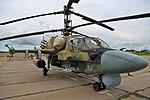 Russian Air Force Kamov Ka-52 (19604210946).jpg