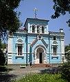 Russian Orthodox Church - panoramio (1).jpg