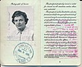 Ruth A M Schmidt passport 1952.jpg