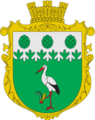 Ryhalske gerb.png
