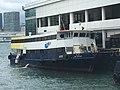 SEA SPLASH Central to Peng Chau 12-09-2018.jpg