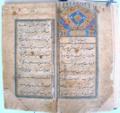 "Saadii Sherozi ""Gulistan"".png"