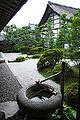Saikyoji26s4592.jpg