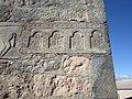 Saint Grigor of Brnakot (cross) 02.jpg