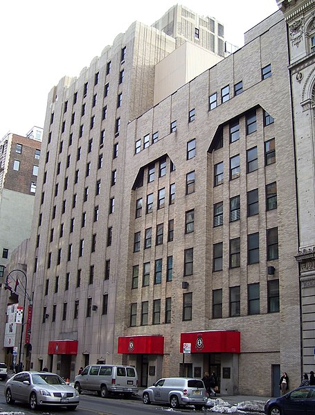 File:Salvation Army Headquarters from west.jpg