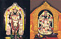 Sampige Srinivasa & Padmavati Tayar.jpg