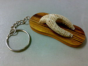 Keychain - A souvenir sandal keychain from the Philippines
