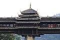 Sanjiang Chengyang Yongji Qiao 2012.10.02 17-51-00.jpg