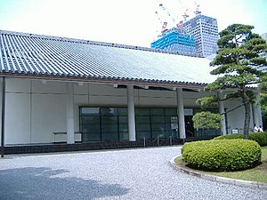 Museum of the Imperial Collections - Entrance of the Museum of the Imperial Collections on the grounds of the Tokyo Imperial Palace