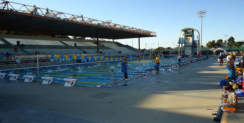 File Santa Clara City Public Swimming Wikimedia Commons