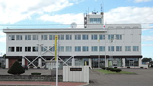 Sarabetsu, Hokkaido - Sarabetsu Village hall