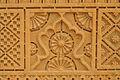 Satyan-jo-than detail a by Usman Ghani.jpg