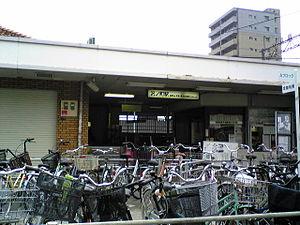 Sawanochō Station - Image: Sawanocho Sta East