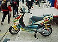 Scooter of Valentino Rossi on display 1999.jpg