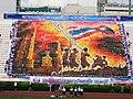Scout Foundation Day 2009 Nonthaburi.jpg