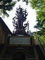 Sculpture of Acala in Akashidera Temple (Sasaguri).jpg