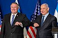Secretary Pompeo Delivers Joint Statements with Israeli Prime Minister Netanyahu (50621699302).jpg