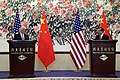 Secretary Tillerson and Foreign Minister Wang Yi Address Media in Beijing (33351314202).jpg