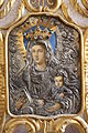 Sejny Muzeum Matka Boska fragment feretronu1943.jpg