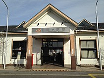 Sekigahara Station 20140206.JPG