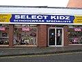 Select Kidz, Omagh - geograph.org.uk - 129622.jpg