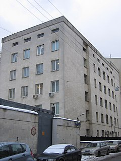 Political abuse of psychiatry in the Soviet Union