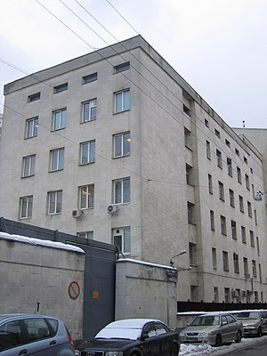 Serbsky Center - A part of the institute building in Moscow