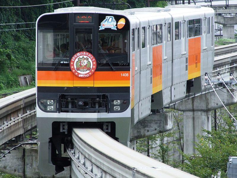 Tokyo Monorailem Narita