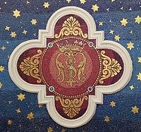 Servitenkirche Innsbruck Wappen.jpg