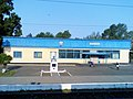 Seryshevo-Серышево-amur-oblast-railway-station.jpg