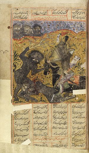 Ghoul - Image: Shah Namah, the Persian Epic of the Kings Wellcome L0035191