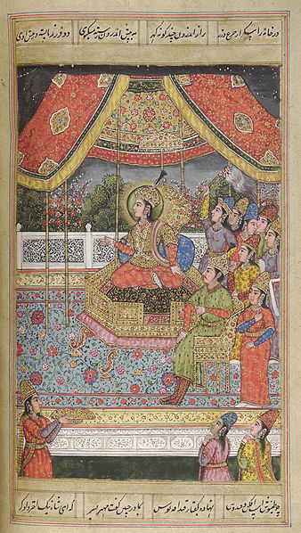 File:Shahnamah of Firdausi, late 18th century, Mughal, India.jpg