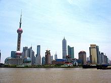 Shanghai-Pudong-Skyline.jpg