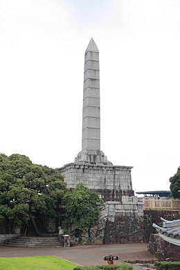 Shaonto Tower in the site of Kofu Castle 20170723 4.jpg