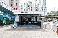 Shau Kei Wan Station 2020 08 part5.jpg