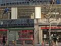 Shibuya (16202557636).jpg