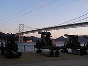 Shimonoseki Cannons